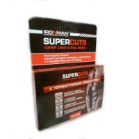 Супер сжигатель жира Super Cuts (30капс)